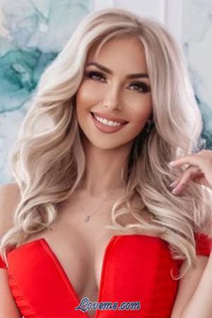 196491 - Albina Age: 39 - Ukraine